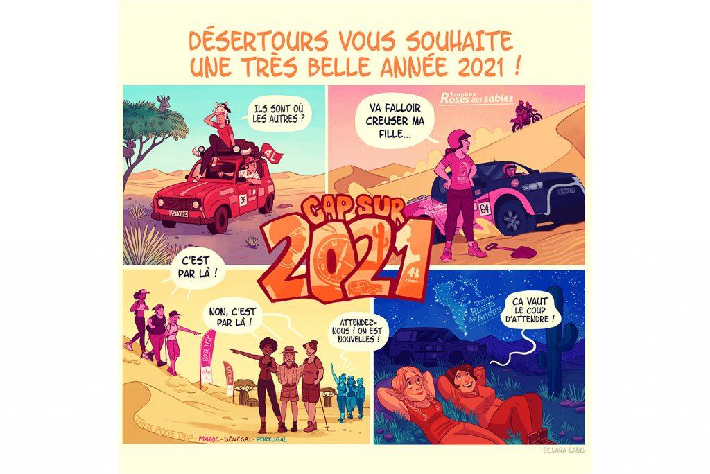 Les vœux de Désertours pour l'année 2021 !